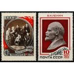 Ленин В.И. 92-я годовщина.
