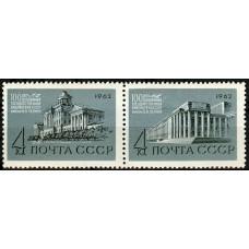 Библиотека им.Ленина. Москва. 100 лет.