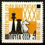 XXX чемпионат СССР по шахматам. Ереван.