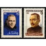 Писатели. Гайдар А.П. и Макаренко А.С.
