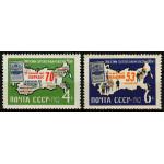 Сберкассы СССР. 40 лет.