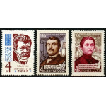 Писатели. БлауманР., Эристави Г.Д., Кобылянская О.Ю..