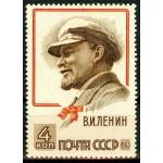 Ленин В.И. 93 года со дня рождения.