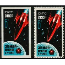 Полет АМС Луна-4. Без перфорации + Г12:12,5