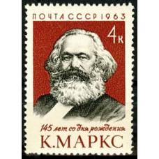 Карл Маркс. 125 лет со дня рождения.