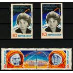 Полет Космический корабль  Восток-5,6.  Терешкова.  Г12,5:12, Г12:12,5 и без перфорации.