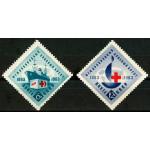 Международный Красный Крест. 100 лет.