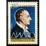 Дидро Д. 250 лет со дня рождения.