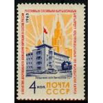 100 лет добровольному вхождению Киргизии в состав России.