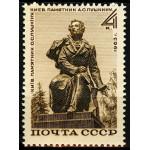 Памятник А.С. Пушкину. Киев.