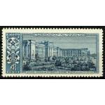 Таджикская ССР. Душанбе.