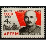 Артем (Сергеев Ф.А.) 80 лет со дня рождения.