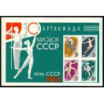 III спартакиада народов СССР. БЛОК