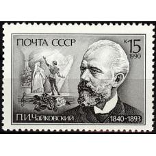 150-летие со дня рождения Чайковского П.И..