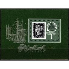 150-летие первой в мире почтовой марки. БЛОК.