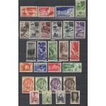 Годовой набор 1935 г.