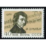 150 лет со дня рождения Фредерика Шопена (1810-1849).