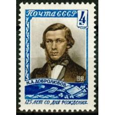 Добролюбов Н.А. К 125-летию.