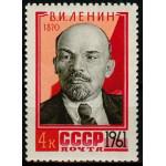 Ленин В.И. К 91-летию.