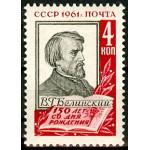 Белинский В.Г. К 150-летию.