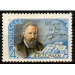 Герцен А.И. 150 лет со дня рождения.