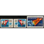 Полет Космический корабль  Восток-3 и 4. Р11,5 и Г12,5:12