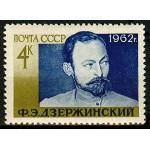 Дзержинский Ф.Э. 85 лет со дня рождения.