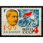 Блюхер В.К. К 40-летию освобождения Советского Дальнего Востока.