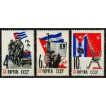 Республика Куба.