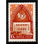 Азербайджанский драматический театр им. Азизбекова.