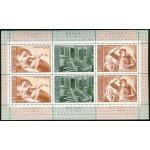 Микельанджело Буонаротти. 500 лет. Малые листы
