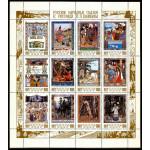 Русские народные сказки в рисунках Билибина И.Я.. Малый лист.