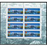 Международные альпинистские лагеря.