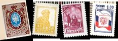 Филателия.Ру